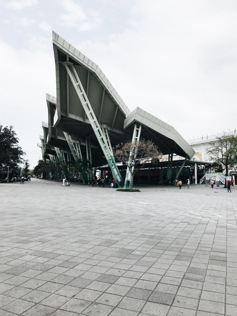 Taipei Expo Park